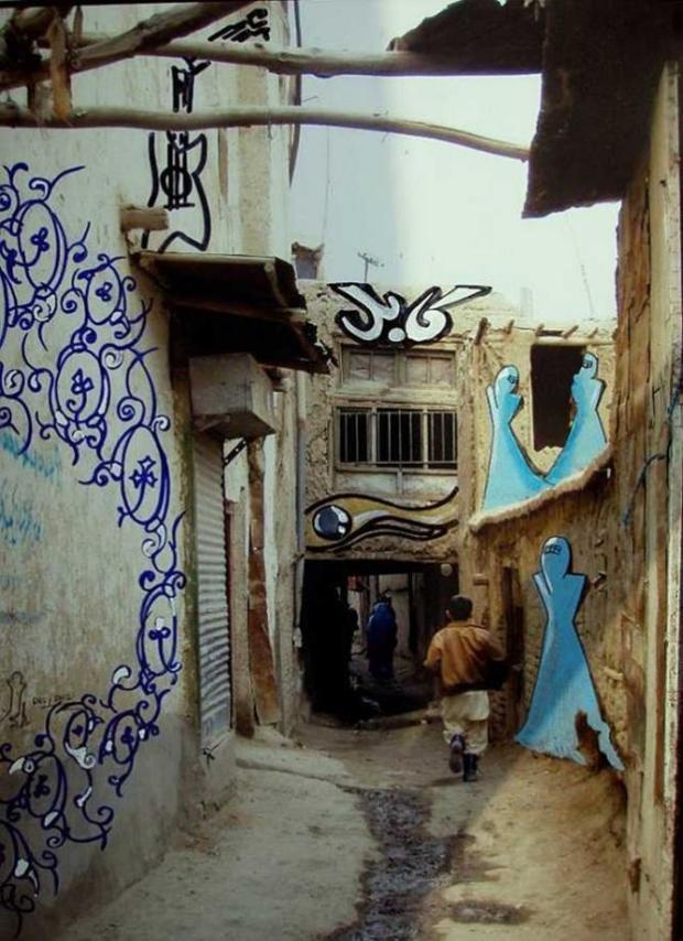 Shamsia Hassani, 'Dreaming Graffiti Kabul', 2013. Dokumentasi pribadi seniman.