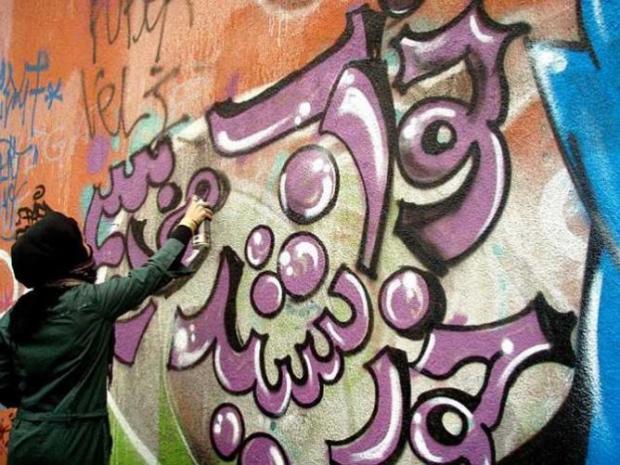 Shamsia Hassani, 'Message Salon', Swiss, 2013. Dokumentasi pribadi seniman.
