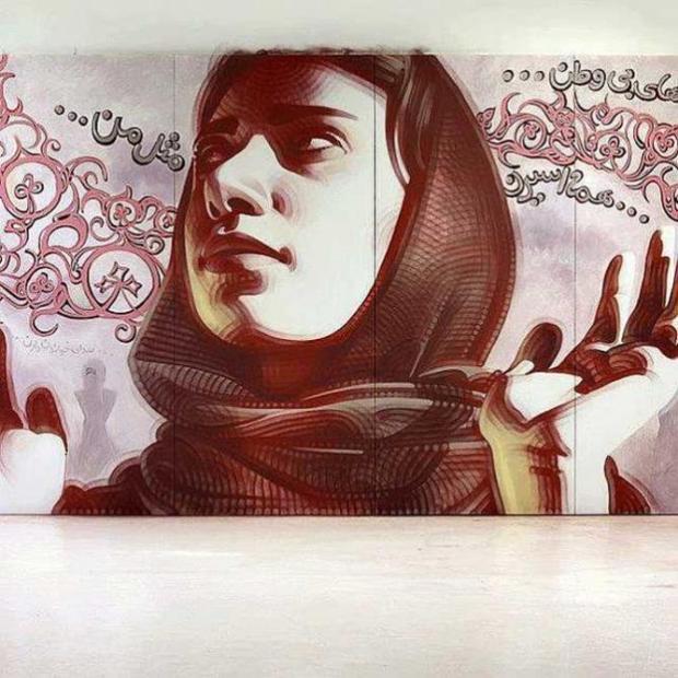 Shamsia Hassani dan El Mac, 'Ho Chi Minh City', 2012. Foto oleh Propeller Group.